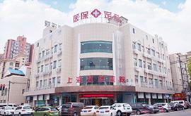 上海虹桥癫痫病医院